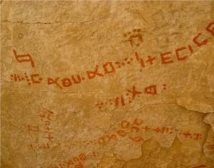 tassili yazı